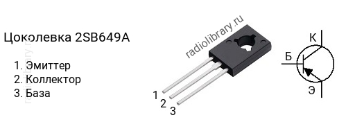2sb649a p-n-p transistor complementary npn, replacement, pinout.
