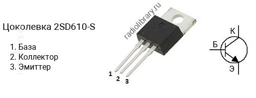 100 Pièces Microschalter OMRON d2f-01f 1xum